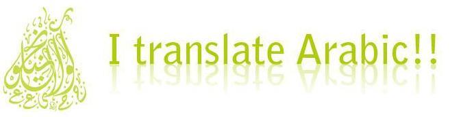 I translate Arabic