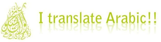 I translate Arabic